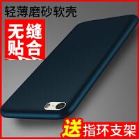 MCWL iphone5c手机壳 苹果五5C手机套硅胶软保护套男女款防摔外壳