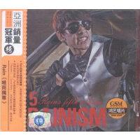 Rain 唯雨独尊(圆角盒)CD