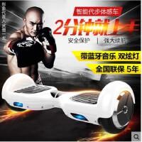 两轮体感电动智能漂移思维代步车儿童双轮平衡车 电动扭扭车滑板车智能两轮平衡车双轮儿童成人思维体感漂移