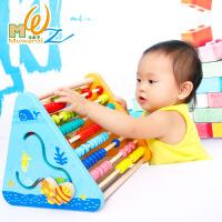 木丸子 儿童玩具木制多功能翻板 益智玩具四合一五面学习计算架