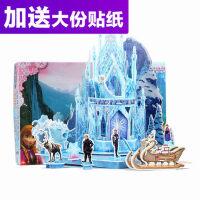儿童女孩公主纸拼图立体拼图3d场景纸模型冰雪奇缘城堡
