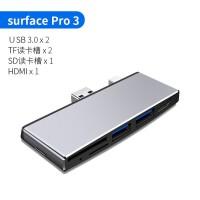 �U展�]pro 3/4/5/6�S棉D�Q器USB3.0分�器HDMI投影�x�D接�^Micro 0m
