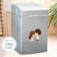 适用于海尔统帅洗衣机5.5公斤罩海尔小神童统帅系列套子5/5.5公斤kg洗衣机罩防水防晒保护遮阳布