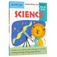 【首页抢券300-100】Kumon Sticker Activity Books Science Pre-K&Up 公