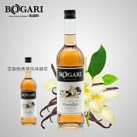 BOGARI/宝珈丽 进口糖浆 香草风味果露 瓶装750ml 酒吧调酒饮品