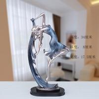 简约现代客厅家居装饰品创意电视酒柜抽象工艺品摆件雕塑艺术品礼