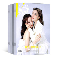 昕薇ViVi杂志订阅2019年1月起 1年共12期 日韩美容服饰时尚娱乐期刊杂志 全年订阅 杂志铺 【268包邮】