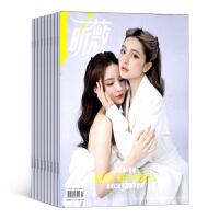昕薇ViVi杂志订阅2019年10月起 1年共12期 日韩美容服饰时尚娱乐期刊杂志 全年订阅 杂志铺 【包邮限区域】
