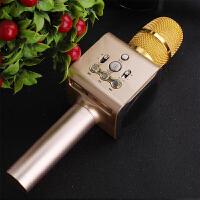 麦克风U盘放歌手机蓝牙K歌话筒老人儿童小型便携移动KTV外音
