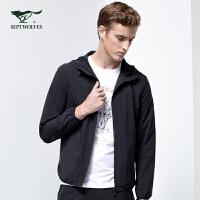 七匹狼旗下彼尔达姆 2017年新款夹克时尚休闲连帽修身单茄克 外套