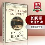 华研原版 如何读为什么读 英文原版 How to Read and Why 英美文学导读 全英文版进口英语书籍正版