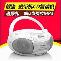 熊猫 CD-208 CD 磁带录音CD MP3光盘U盘全能复读收音播放机熊猫播放机磁带英语胎教