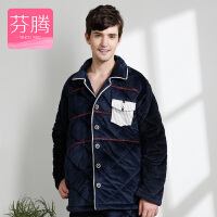 芬腾睡衣男士冬季2016新款珊瑚绒夹棉三层加厚纯色加绒家居服套装