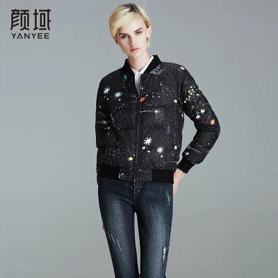 颜域品牌女装2017冬季新款修身立领棉衣保暖外套印花短款羽绒服女数码印花,时尚亮眼