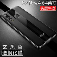 华为nova4手机壳荣耀magic保护皮套 华mate20RS超薄硅胶软壳mate20x/pro全