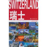 瑞士 玩趣天下杂志社 9787545808872 上海书店出版社 正版图书
