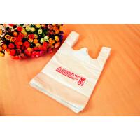 单位物业 家庭搬家环保垃圾袋 加厚25*38 手提式白色背心袋 100只装