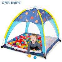 欧培宝宝儿童帐篷游戏屋室内家用小女孩玩具屋公主房子娃娃过家家