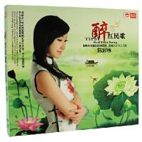 陈彩林-醉红民歌(金碟)1CD