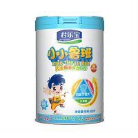 君乐宝(JUNLEBAO)小小鲁班儿童成长配方奶粉4段800克