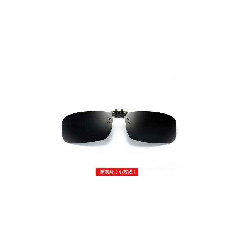 太阳镜偏光镜墨镜夹片男士女款夜视镜镜片式近视眼镜 品质保证 售后无忧 支持货到付款