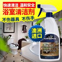 澳大利亚GRIFFIN水垢清洁剂 浴室玻璃瓷砖清洁剂去污剂 水龙头除垢剂