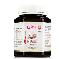 中华老字号百花牌枸杞蜂蜜580g 天然蜂蜜 43度波美度