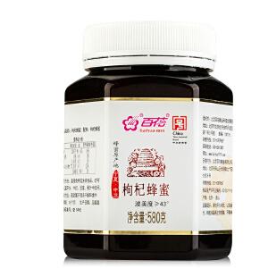 中华老字号百花牌枸杞蜂蜜580g  43度波美度