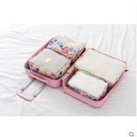 户外出差旅行小清新多功能收纳包六件套装 行李箱收衣物化妆护肤品防水收纳包 可礼品卡支付