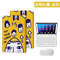 小米平板电脑4保护套2018新款8英寸4Plus全包潮牌miPad四代超薄10.1无线蓝牙鼠标键盘创 小米4 害羞男 (