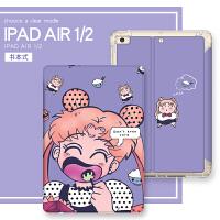2018新款iPad6苹果air2平板电脑Pro11英寸2019保护套mini5迷你4硅胶10.5潮