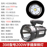 多功能手电筒 探照灯强光可充电超亮氙气灯防水5000远射1000w