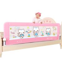 儿童防掉摔床护栏床边 家用宝宝安全围栏床栏1.8大床挡板通用