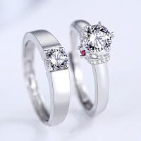 钻石戒指女仿真情侣一对 鸽子蛋指环女结婚钻戒婚礼对戒