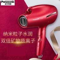 松下(Panasonic)EH-NA9C-RP纳米水离子双侧矿物质负离子电吹风1800W双侧矿物质温和不伤发4档调节