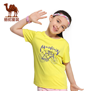 骆驼童装男童女童圆领T恤中大儿童短袖户外休闲衫