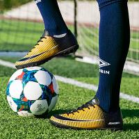支持礼品卡 2018专柜梅西足球鞋长钉男女儿童碎钉训练鞋防滑耐磨人造草地