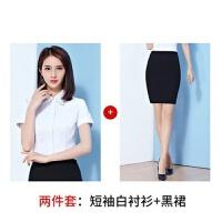短袖衬衫职业套装女夏季短裙两件套工作服女正装面试西装套装 4X