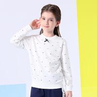 【包邮2件58元】女童休闲简约卫衣 2021新款春装时尚洋气满印套头打底上衣