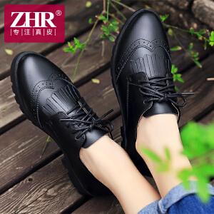 ZHR2017春季英伦风布洛克单鞋中跟厚底休闲鞋学生真皮平底小皮鞋H107