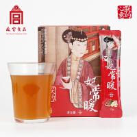 【故宫食品 朕的心意】寿全斋 妃常暖 红糖姜茶12g*10