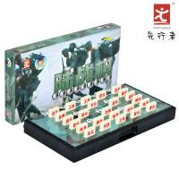 军棋 先行者FORTHGOER 大号先行者G-5折合折叠式儿童陆战棋