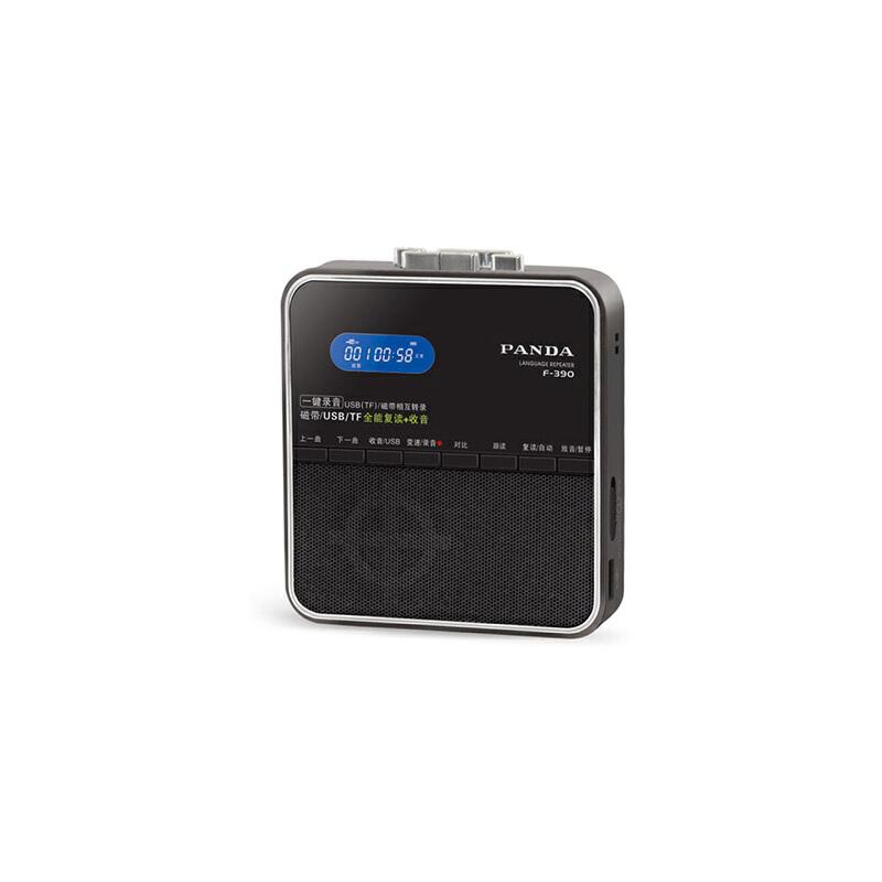 熊猫(PANDA) F-390语言复读机 MP3播放器u盘播放机FM收音机 黑高品质 磁带TF卡 U盘转录 广播电台