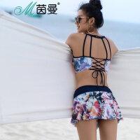 包邮 茵曼泳衣 优雅泳衣保守女 平角泳装弹力裙式分体泳衣 9872512072