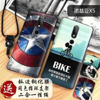 诺基亚x5手机壳+钢化膜 nokia x5保护套 诺基亚X5 手机套 个性男女磨砂硅胶全包防摔浮雕彩绘软套保护壳VGN