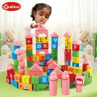 正品100粒数字字母动物积木 儿童幼教益智全彩早教木质玩具