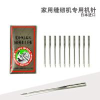缝纫机针14号进口家用缝纫机进口针9/11/14/16号日本风琴organ needles机针