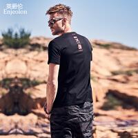 英爵伦 2020夏季新款 男士韩版圆领纯棉 印花短袖T恤打底衫上衣