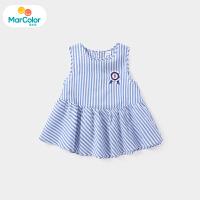 【1件4折】马卡乐童装22夏季新款女宝宝时尚圆领荷叶裙摆设计中大童背心