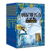 纳尼亚传奇(7册套装 6-14岁中小学生课外书籍 世界魔幻文学经典)